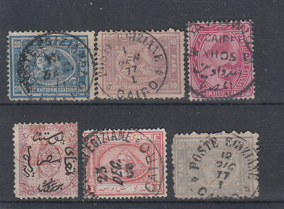 Egypt 1860's A Card Of 6 Useful Early Cairo Marks SG4+
