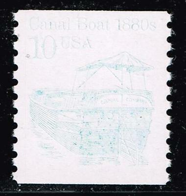 USA STAMP #2257 – 1987 10c Canal Boat INK ERROR MNH