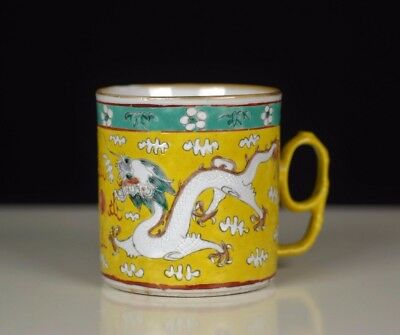 Antique Chinese 19th C Porcelain Emperial Yellow Guangxu Dragon Mug Marked