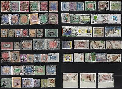 Sudan Early To Modern Selection Of Mnh And Used Stamps Complete & Part Sets 0371