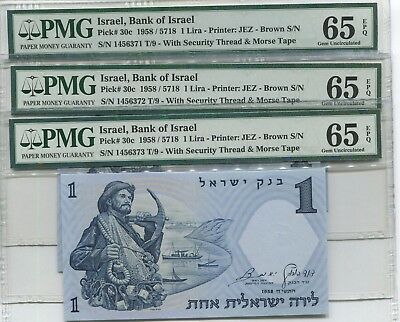 Israel 1958 30c - 3 notes with Consecutive Serial Numbers PMG 65 EPQ Gem Unc