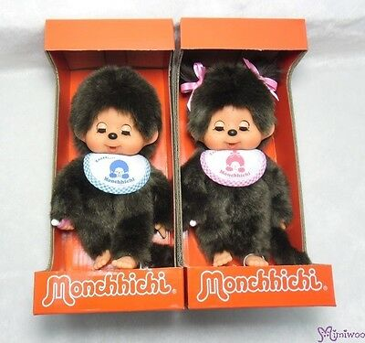 Monchhichi 20cm S Size Move Eyes with Sleep Bib Boy & Girl ~ FREE SHIP Worldwide