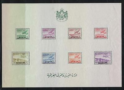 1949 Iraq Airmail Souvenir Sheet - MNH OG (#J168)