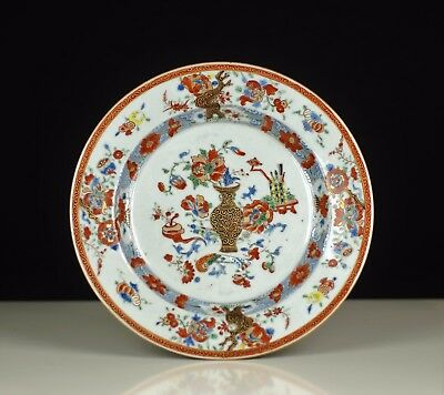 Antique Chinese Porcelain Qianlong Period Polychrome Iron Red Scholar Plate TOP!