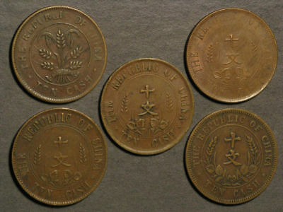CHINA Circa Early 1900's 10 Cash - 5 Coins