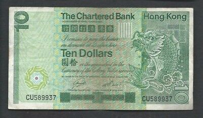 Hong kong 1981 10 Dollars P 77b Circulated