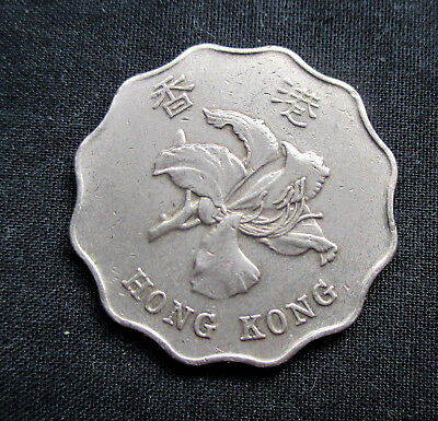 2 Dollars Hong Kong 1995 #5977