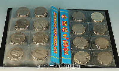 80 Piece Iron Plating Silver Ancient european Money Coins art