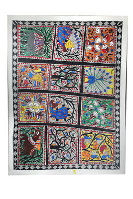 Exclusive Abstract Nature Madhubani Wall Hanging by Artist from Bihar