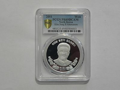 RRRR 2001 Korea,1 Won,Great Leader Comrade Kim Jong IL, Juche, Proof - PR69DCAM