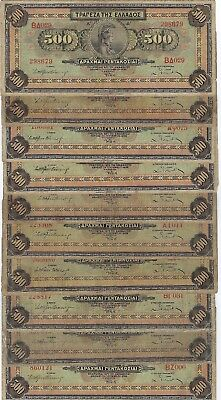GREECE Lot 10 old genuine Banknotes 1000 Drachmai 1939 , P#110