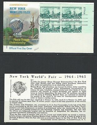 United States - #1244 - New York World's Fair First Day Cover With Pb (1964) Fdc