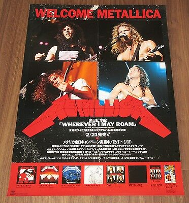 METALLICA rare JAPAN original TOUR POSTER 1993 unused SONY official PROMO ONLY!