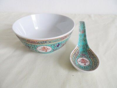 Vintage  Chinese  Rice/ Soup    Bowl   And  Spoon