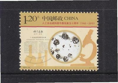 P.r. Of China 2015-22 50 Anniv. Total Synthesis Crystallne Bovine Insulin Mint