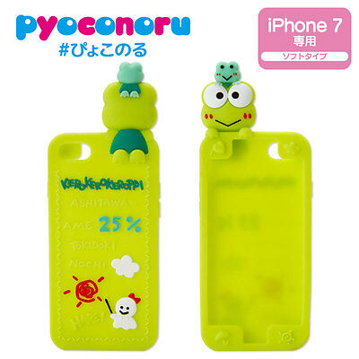 KeroKero Keroppi Pyoconoru Apple iPhone 7 Case (Sanrio Character Ranking 2017)