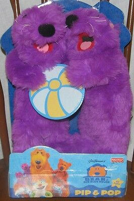 Vintage Fisher Price Bear in the Big Blue House PIP & POP PLUSH Otters MIB