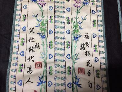 Antique Chinese robe's silk embroidered sleeve bands- Phoenix & Flower    #14
