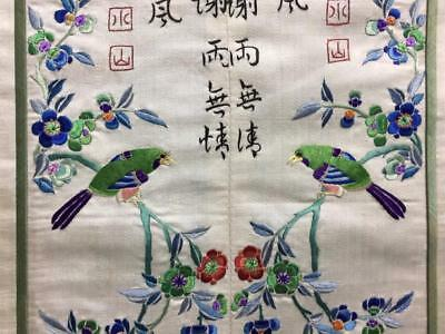 Antique Chinese robe's silk embroidered sleeve bands- Birds & Flowers    #11
