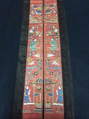 Antique Chinese robe's silk embroidered sleeve bands- Figures & Scenes  #8