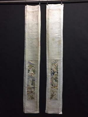 Antique Chinese robe's silk embroidered sleeve bands- Figures & Water Scenes  #3