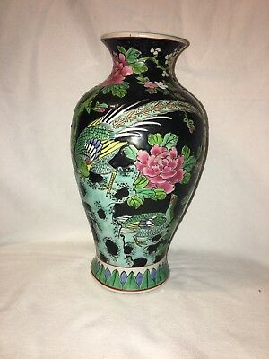 Asian Antique Chinese Famille Rose Black Ground Vase Porcelain Pottery