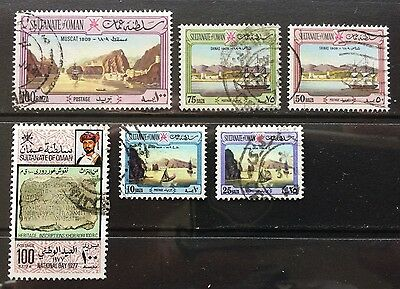 SULTANATE OF OMAN - Very nice 1970s VFU never hinged mix
