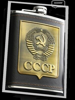 Cccp  Russian Hip Flask  Vodka Whiskey  8 Oz. Stainless Steel  Dark Faux Leather