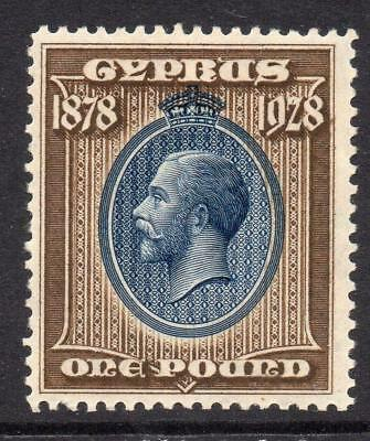 Cyprus One Pound Stamp c1928 Mounted Mint (tiny thin)