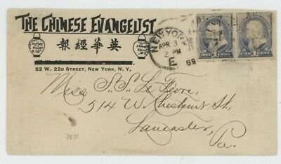Mr Fancy Cancel 212 PAIR ILLUSTRATED AD COVER THE CHINESE EVANGELIST NYC 1889