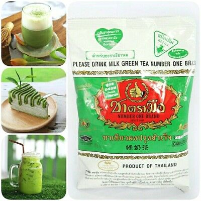 200g. Thai Green Tea Mix Milk Green Tea NumberOne Brand Drink Hot Cold Halal