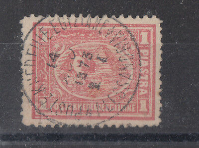 Egypt 1873 Fine Virtually Complete Alexandria Mark On 1pi SG27/31?