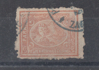 Egypt 1874+ Nice Blue Black Zagazig Use On 5pa SG35