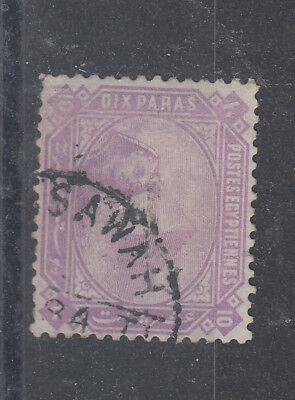 Egypt 1884 10pa With Clear Overseas Sanah Use SG45
