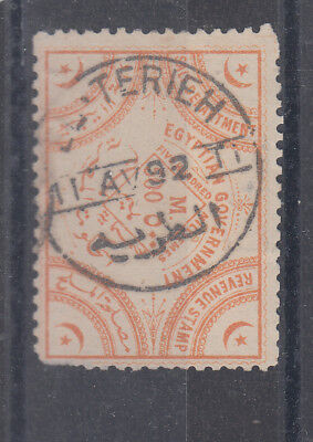 Egypt 1892 A Scarce El Terieh Use On 500m Salt Tax Forden 2