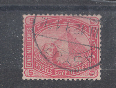 Egypt 1912 Clear Asyut Use On 5m SG63
