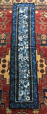 Antique Chinese 19 C. Qing Dynasty Chinese Silk Panel Forbidden Stitched Flowers