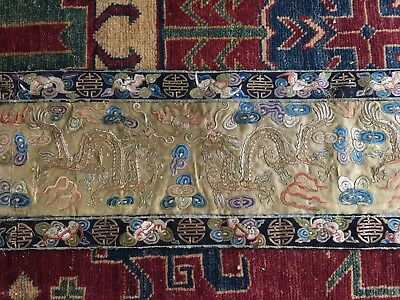 Antique Chinese 19th C. Qing Dynasty Chinese Silk Panel Dragons & Bats