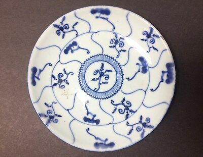 c.17th Antique Chinese Ming Early Qing Blue & White Porcelain Plate