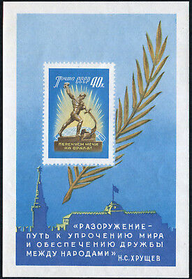 RUSSIA 1960 Presentation of Statue by Russia to U.N., MINI SHEET, MINT NH