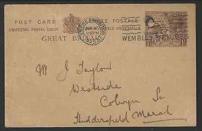 British Empire Exhibition 1925 Postcard Used Wembley 10 June 25 To Huddersfield
