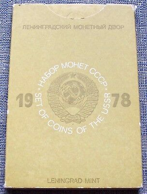RUSSIA 1978 proof year set, Leningrad mint