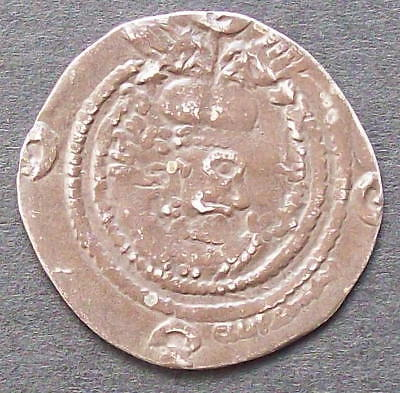 Arab-Sassanian coin, silver drachm 'Khusru II', pre 78AH, Interesting piece