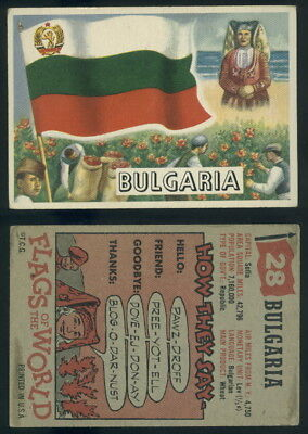 (54732) 1956 Topps Flags Of The World 28 Bulgaria-VG+l