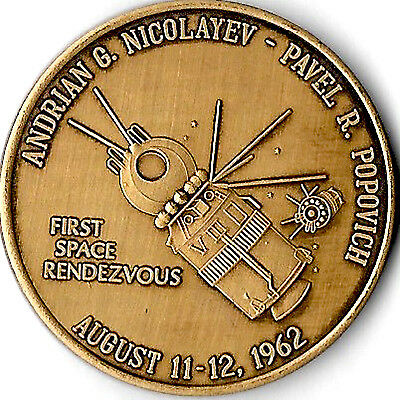 First Space Rendezvous-Russian August 11/12,1962 Antique Bronze Minted Coin