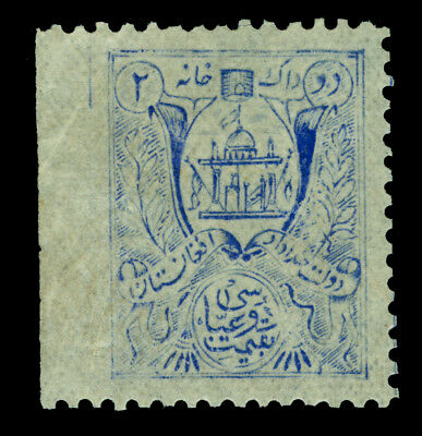 AFGHANISTAN 1908  Mosque  2ab blue  Sc# 203  mint MH