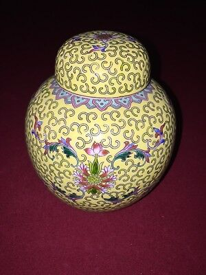 Chinese Ginger Jar Handmade Imperial Quality With Lid yellow Flower Cloud