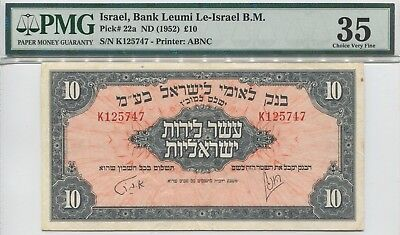 Israel 1952 P22a 10 Lirot PMG 35 Choice Very Fine