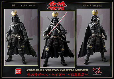 Official BANDAI MEISHO Movie Realization STAR WARS Collection