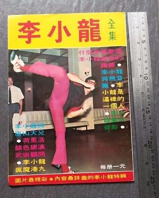 Bruce Lee Chinese Hong Kong Magazine - pre-death